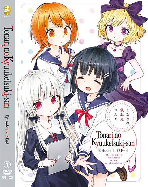 Ms. vampire who lives in my neighborhood. VOL.1-12 END