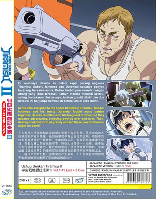 SPACE BATTLESHIP TIRAMISU ZWEI II VOL.1-13 END +3 OVA *ENG DUB *