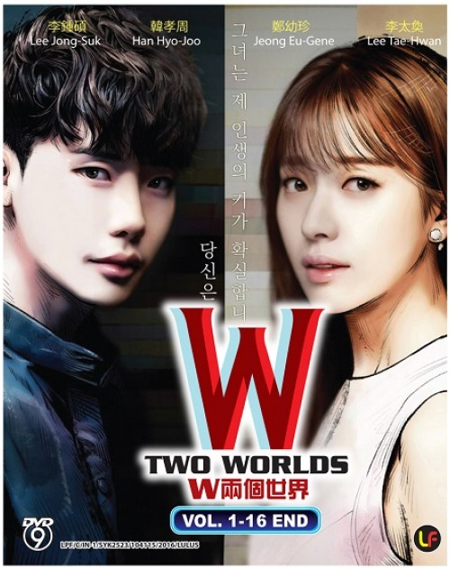 W TWO WORLD VOL.1-16 END
