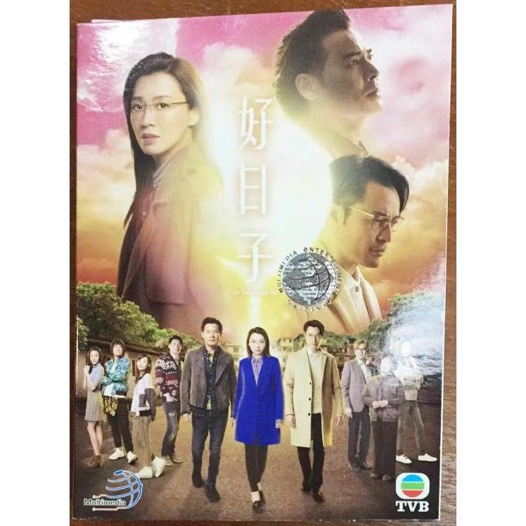 AS TIME GOES BY VOL.1-20 END (HONG KONG DRAMA)