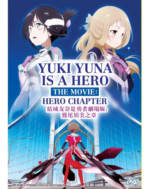 YUKI YUNA IS A HERO MOVIE: HERO CHAPTER