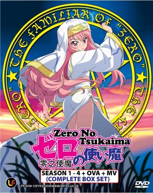 ZERO NO TSUKAIMA SEA. 1 - 4 + OVA + MV