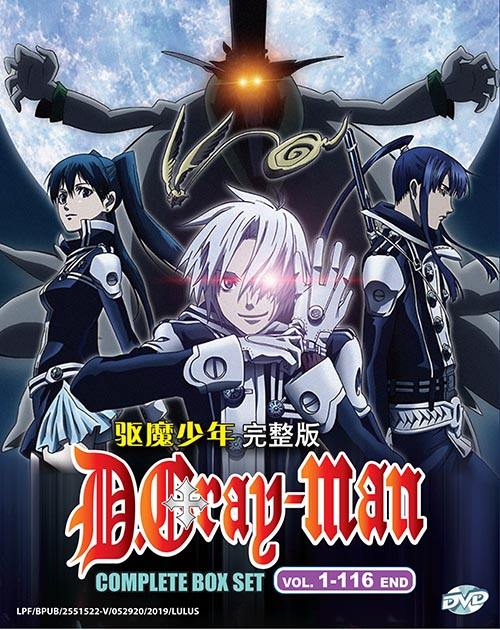 D.GRAY-MAN COMPLETE BOX SET VOL.1-116 END *ENG DUB*