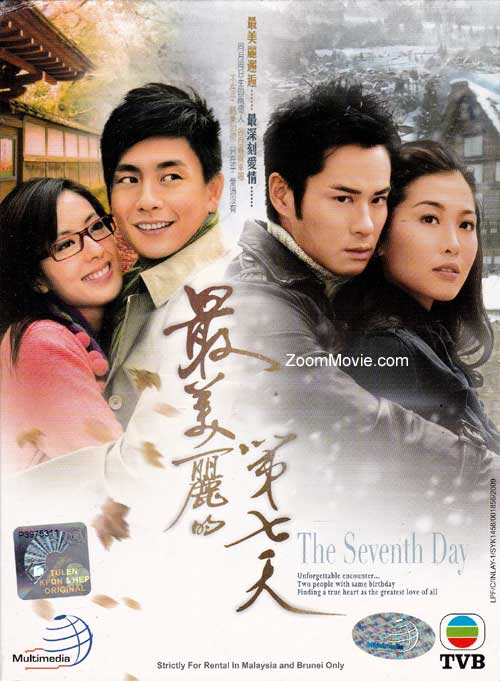 The Seventh Day / EPISODE 1-20 END