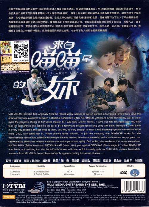 MY LOVER FROM THE PLANET MEOW / EPISODE 1-32 END