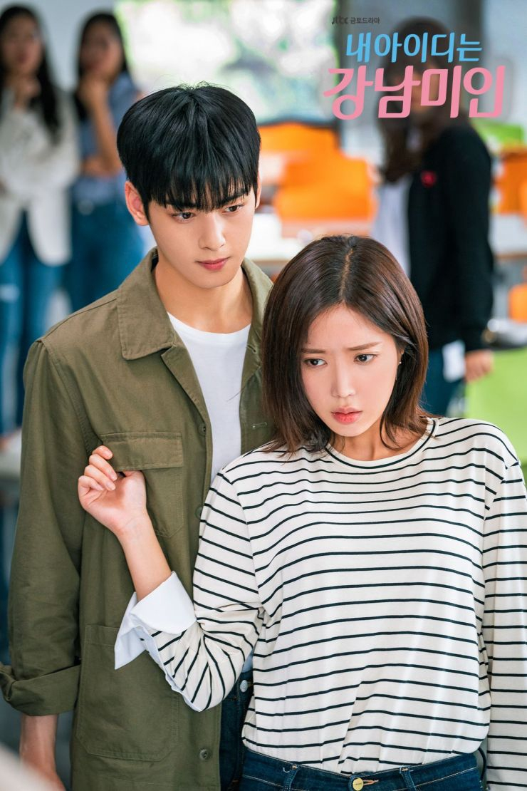 GANGNAM BEAUTY VOL.1-16END
