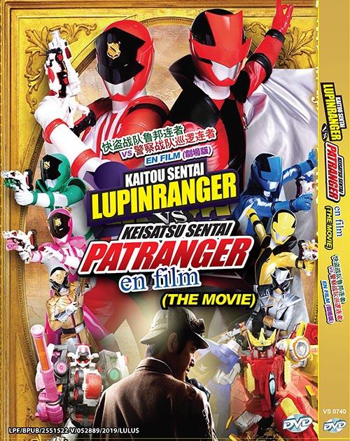 KAITOU SENTAI LUPINRANGER VS KEISATSU SENTAI PATRANGER EN FILM (THE MOVIE)