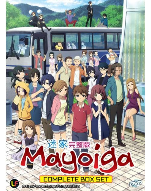 MAYOIGA VOL.1-12 END