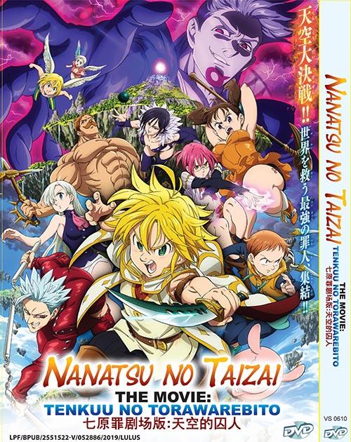 NANATSU NO TAIZAI MOVIE: TENKUU NO TORAWAREBITO (THE MOVIE) *ENG DUB*