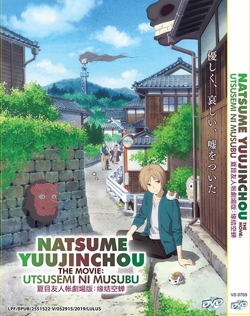 NATSUME YUUJINCHOU THE MOVIE: UTSUSEMI NI MUSUBU (THE MOVIE)