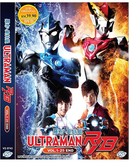 ULTRAMAN R/B VOL.1-25 END