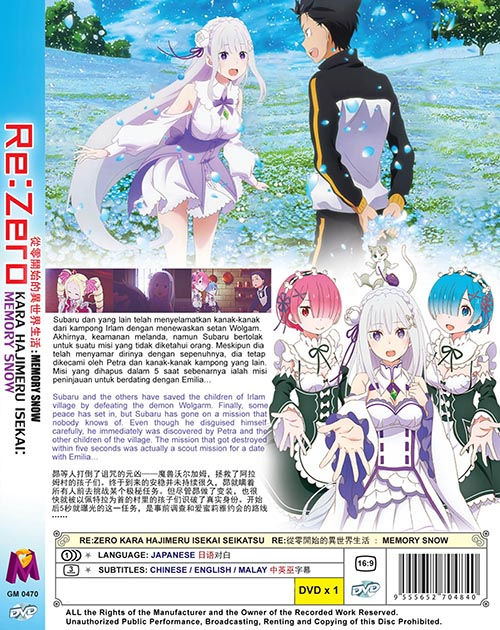 RE:ZERO KARA HAJIMERU ISEKAI SEIKATSU - MEMORY SNOW (THE MOVIE)