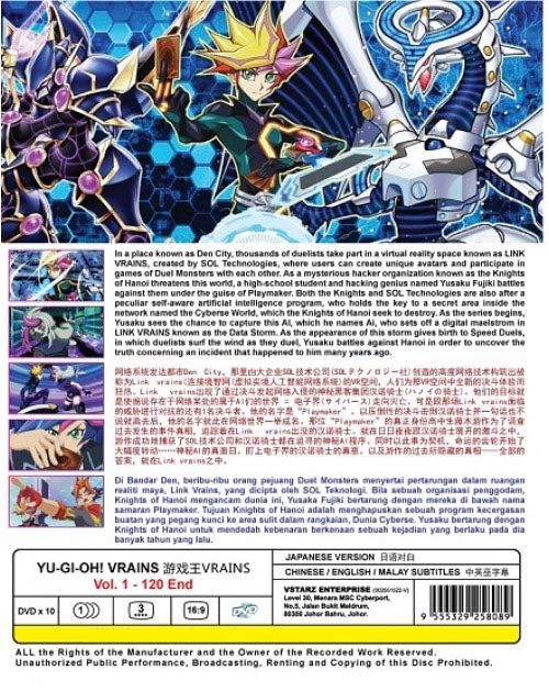 Yu-Gi-Oh! VRAINS DVD