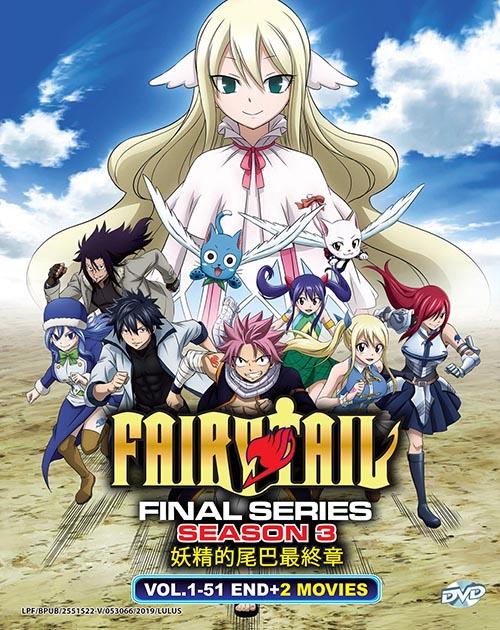 fairytail final series season 3
