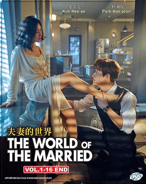 The World of The Married DVD