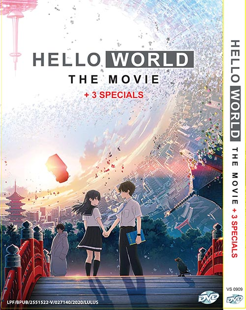Hello World The Movie DVD