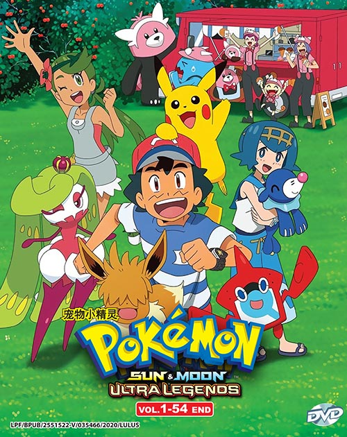 Pokemon Sun & Moon Ultra Legends DVD