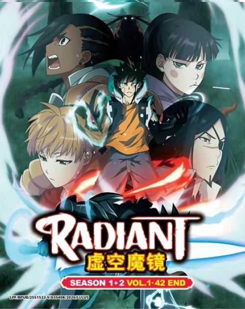Radiant Season 1-2 DVD
