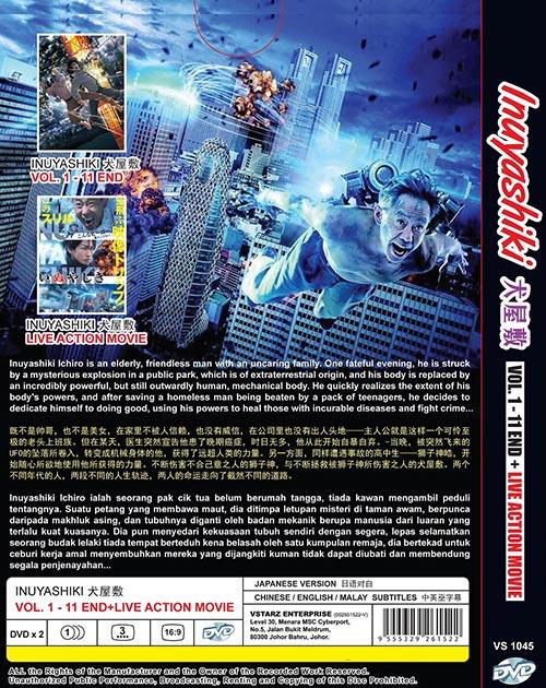 Inuyashiki DVD