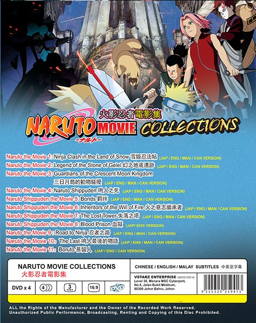 Naruto Movie Collections DVD