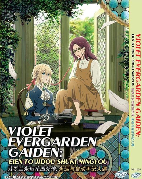 Violet Evergarden Gaiden: Eien to Jidou Shuki Ningyou DVD