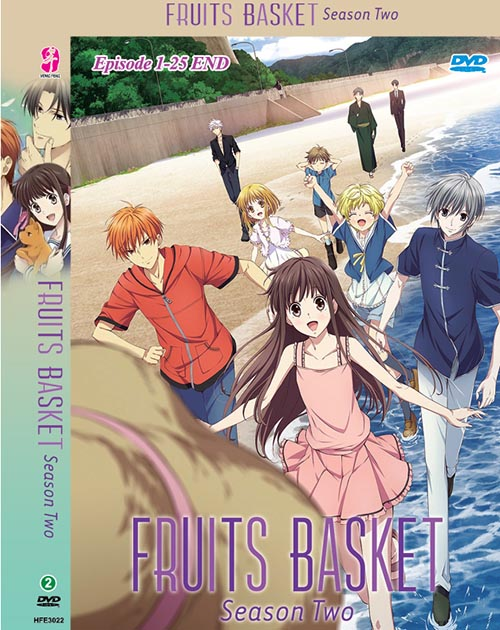 Fruits Basket DVD
