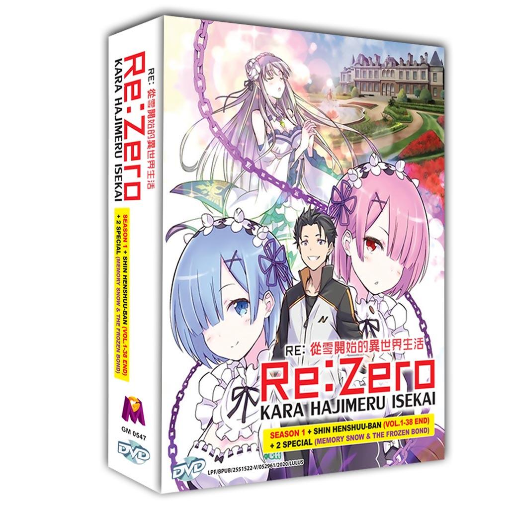 Re:Zero Kara Hajimeru Isekai DVD