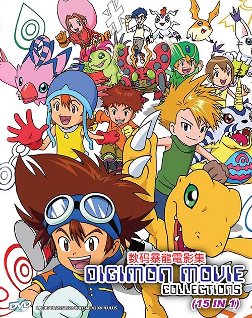 Digimon Movie Collections