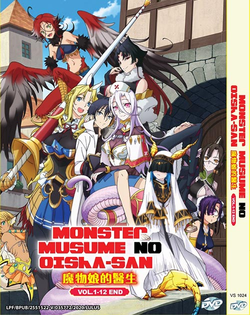 Monster Musume no Oisha-san Vol.1-12 End