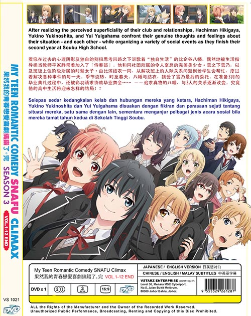 My Teen Romantic Comedy Snafu Climax Vol.1-12 End DVD