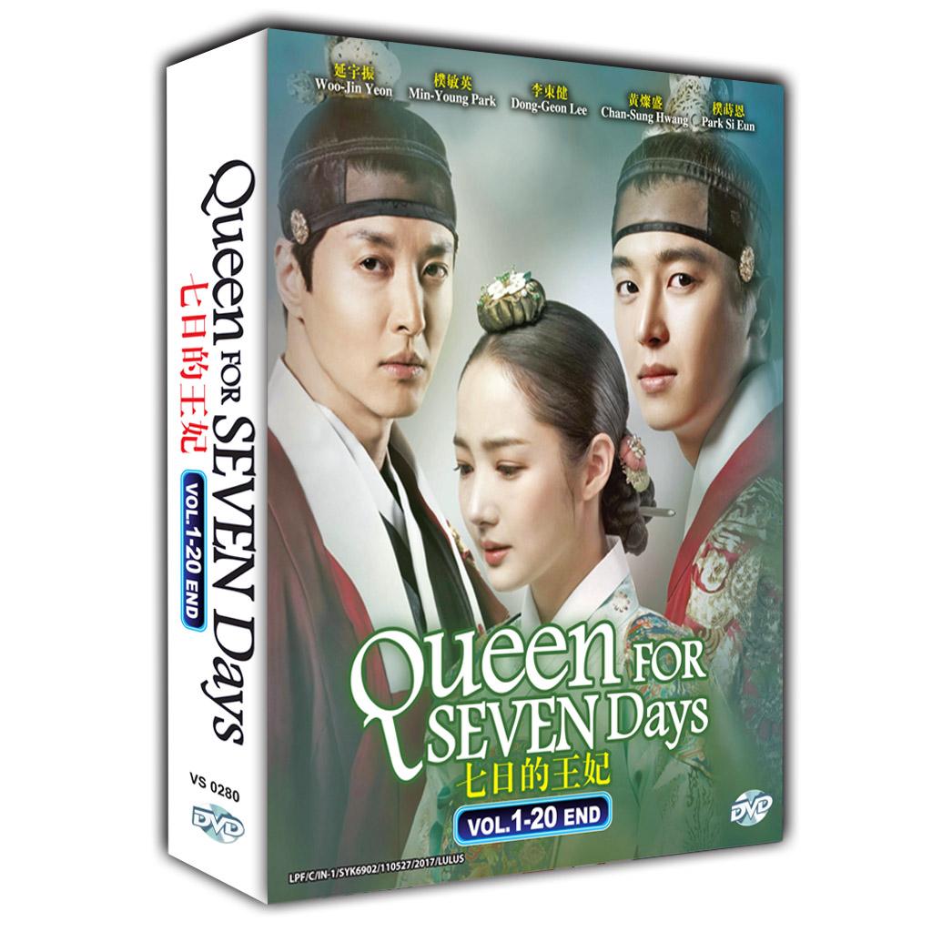 Queen for Seven Days DVD Box Set