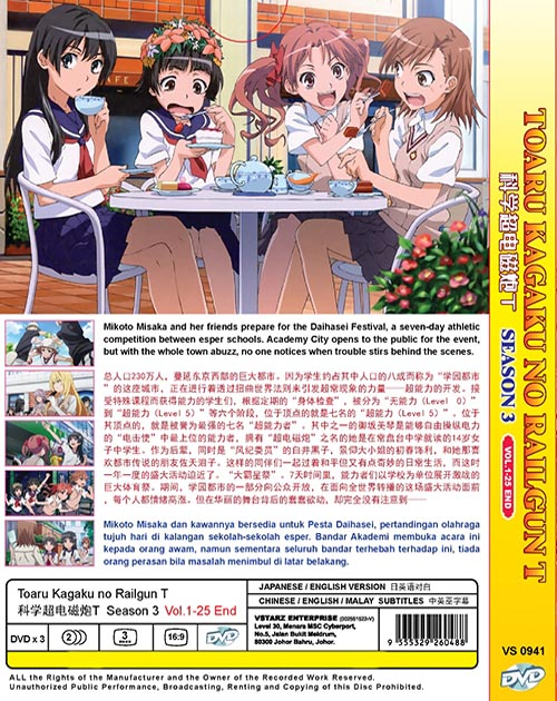 Toaru Kagaku No Railgun T (Season 3)Vol.1-25 End
