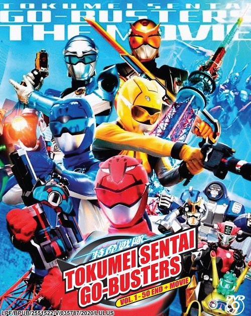 Tokumei Sentai Go-Busters Vol.1-50 End - Movie DVD
