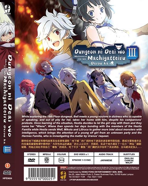 Dungeon ni Deai wo Motomeru no wa Machigatteiru Darou ka III Vol.1-12 End