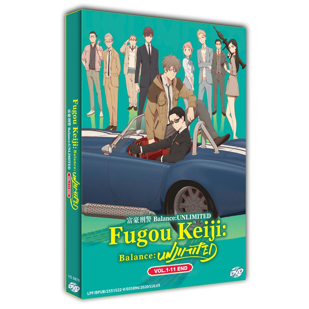 Fugou Keiji: Balance:UNLIMITED Vol.1-11 End