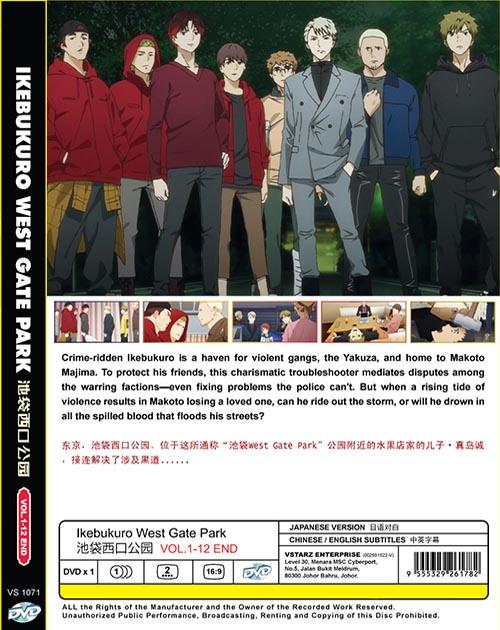 Ikebukuro West Gate Park Vol.1-12 End