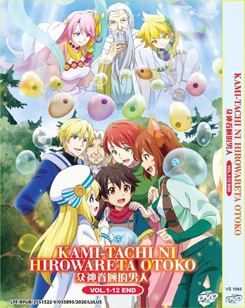 Kami-Tachi Ni Hirowareta Otoko Vol.1.-12 End