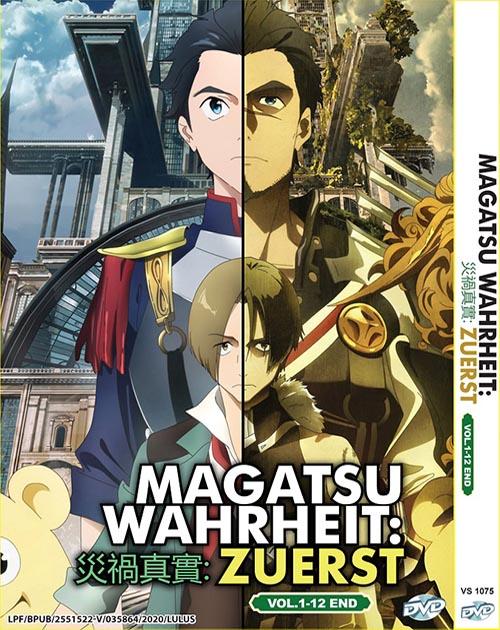 Magatsu Wahrheit: Zuerst Vol.1-12 End