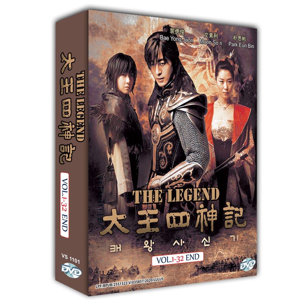 The Legend Vol.1-32 End