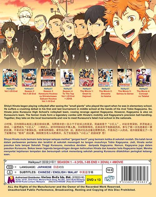 Haikyu!! Season 1 - 4 (Vol.1-85 End + 2 Ova) + 4 Movie