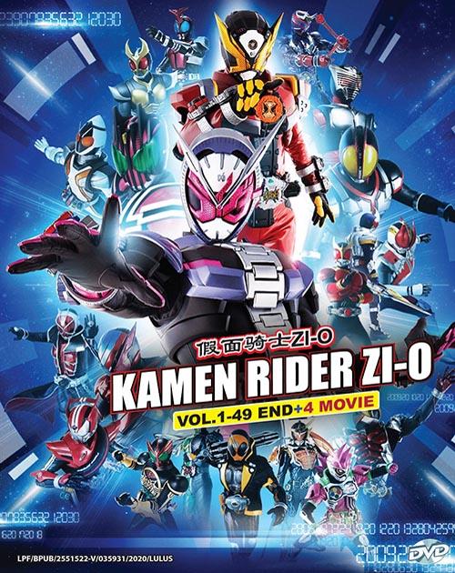 Kamen Rider ZI-O Vol.1-49 End - 4 Movie