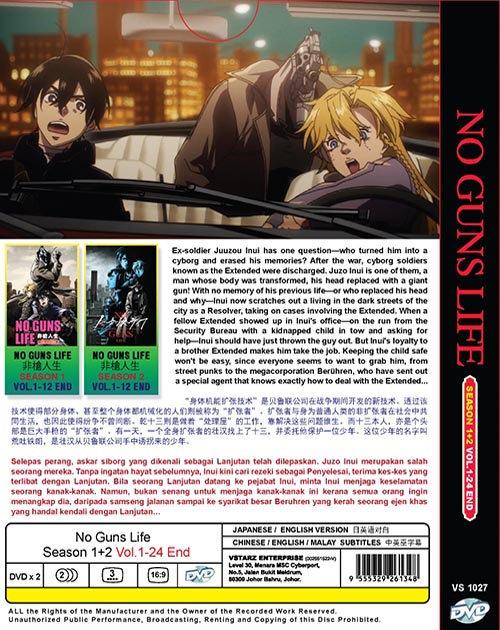 No Guns Life Season 1+2 Vol.1-24 End