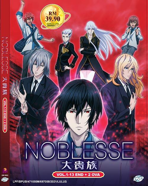 Noblesse Vol.1-13 End - 2 Ova DVD