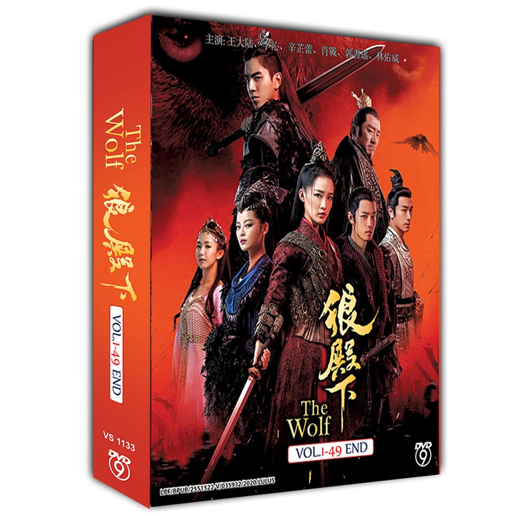 The Wolf Vol.1-49 End DVD