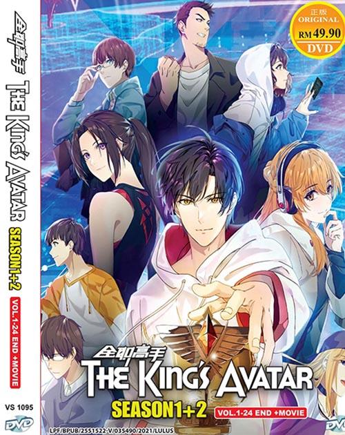 The King's Avatar Season 1-2 Vol.1-24 End - Movie DVD