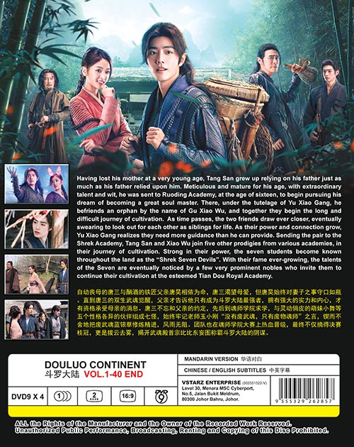 DouLuo Continent Vol.1-40 End