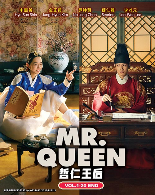 Mr. Queen Vol.1-20 End