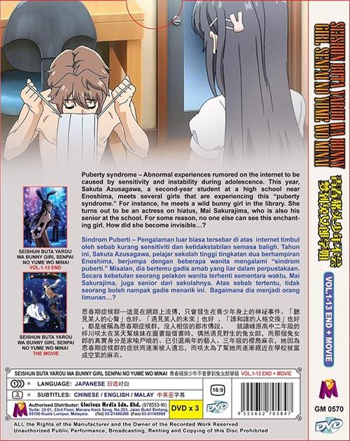 Seishun Buta Yarou Wa Bunny Girl Senpai No Yume Wo Minai Vol.1-13 End + Movie