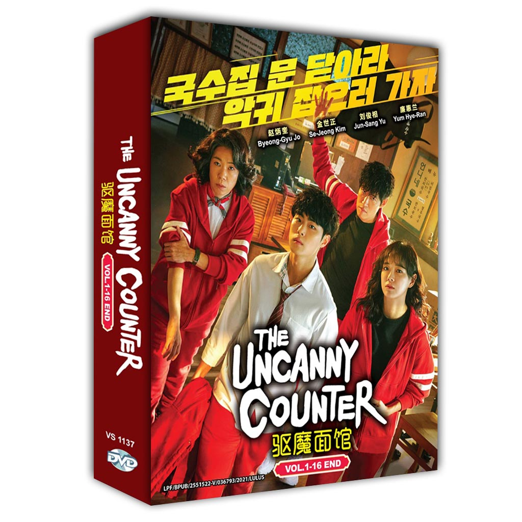 The Uncanny Counter Vol.1-16 End