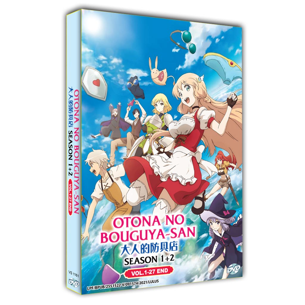 Otona No Bouguya-San Season 1+2 Vol.1-27 End